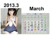 渡邊麻友寫真2013小金龍年曆:渡邊麻友寫真2013小金龍月曆P01 (3).jpg