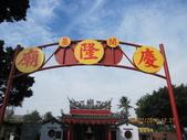 台灣宮廟走透透:IMG_1750.jpg