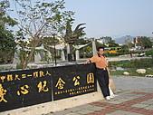 豐原921愛心紀念公園:IMG_1550.JPG