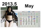 渡邊麻友寫真2013小金龍年曆:渡邊麻友寫真2013小金龍月曆P01 (5).jpg
