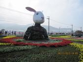 2013新社台中國際花毯節(102.11.16, 星期六):2013新社台中國際花毯節 (3).jpg
