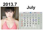 渡邊麻友寫真2013小金龍年曆:渡邊麻友寫真2013小金龍月曆P01 (7).jpg