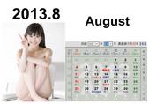 渡邊麻友寫真2013小金龍年曆:渡邊麻友寫真2013小金龍月曆P01 (8).jpg