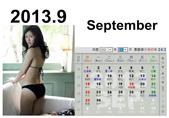 渡邊麻友寫真2013小金龍年曆:渡邊麻友寫真2013小金龍月曆P01 (9).jpg