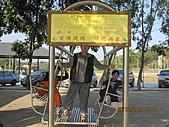龍崎文衡殿文衡聖帝(休閒遊樂區):龍崎文衡殿文衡聖帝 (6).JPG