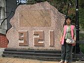 豐原921愛心紀念公園:IMG_1568.JPG
