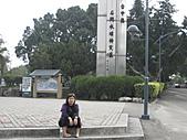 豐原921愛心紀念公園:IMG_1584.JPG