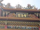 台灣宮廟走透透:IMG_1736.jpg