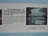 豐原921愛心紀念公園:IMG_1594.JPG
