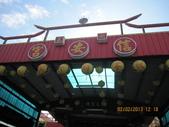 台灣宮廟走透透:IMG_1739.jpg