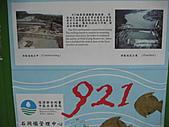 豐原921愛心紀念公園:IMG_1597.JPG
