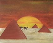 金字塔: 金字塔