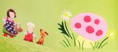 有魔菇的小花園 :有魔菇的小花園