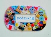 Mosaic Tiles Art 馬賽克磁磚創作:2006 Eva 5A / Mosaic Tiles Art 馬賽克面板