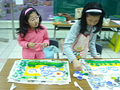 旋轉的風景:Coco&Jojo. 梵谷 旋轉的風景 恩那藝術教育