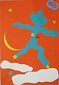 依卡努斯 Matisse's: Henry