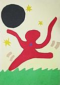 依卡努斯 Matisse's: Amily
