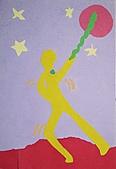 依卡努斯 Matisse's: Angela