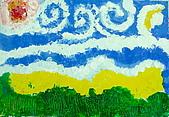 旋轉的風景:Apple.7歲.梵谷 旋轉的風景 恩那藝術教育