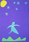 依卡努斯 Matisse's: Joy