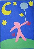 依卡努斯 Matisse's: Melody