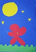 依卡努斯 Matisse's: 安妍