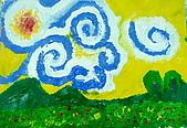 旋轉的風景:Coco.9歲.梵谷 旋轉的風景 恩那藝術教育