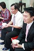 20080607 文定喜宴:IMG_2715.JPG