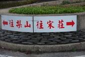 福壽山:P1060989.JPG