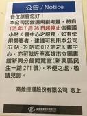 免費+靜的閱讀所在:高雄捷運K書中心(R7獅甲站+O9技擊館站+O12鳳山站):