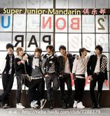 SJ東海(一):sj527.jpg