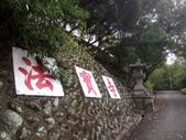 大湖  法寶寺:DSC_0351.JPG