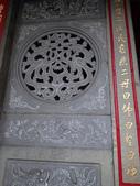 楊梅  頭重溪  三元宮:P3090021.JPG
