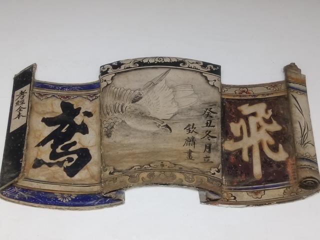 DSC_6513.JPG - 新埔  林氏家廟