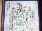 新埔  陳氏家廟:DSC_6564.JPG