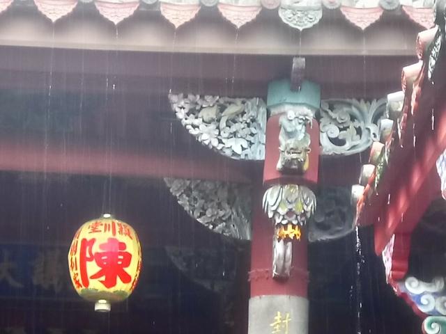 DSC_6585.JPG - 新埔  陳氏家廟