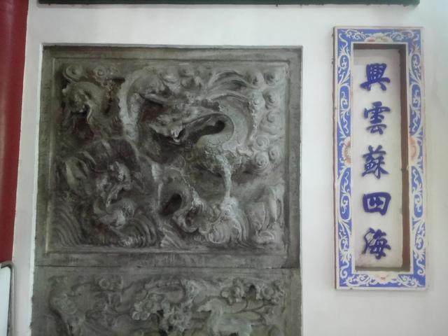 DSC_2826.JPG - 二林老街  再發見