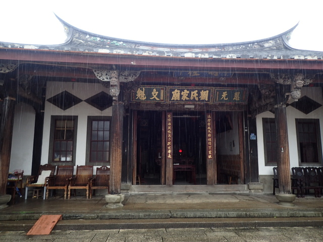 P3099690.JPG - 新埔  劉氏家廟