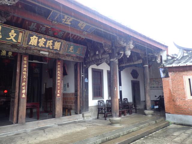 P3099709.JPG - 新埔  劉氏家廟