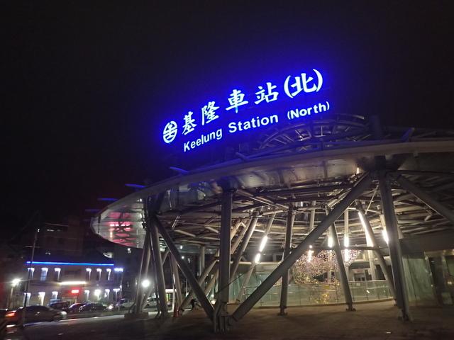 PA049402.JPG - 基隆  新火車站 夜景色