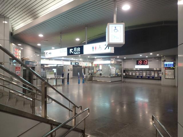 PA049426.JPG - 基隆  新火車站 夜景色