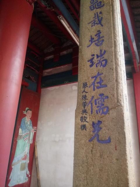 DSC_1222.JPG - 再訪---  北屯  文昌廟