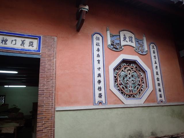 P5117022.JPG - 再訪---  北屯  文昌廟