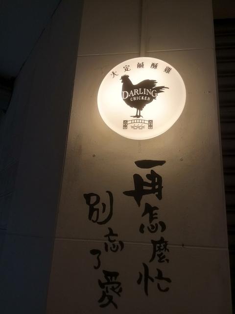 DSC_1936.JPG - 台中  街路隨拍  (15)
