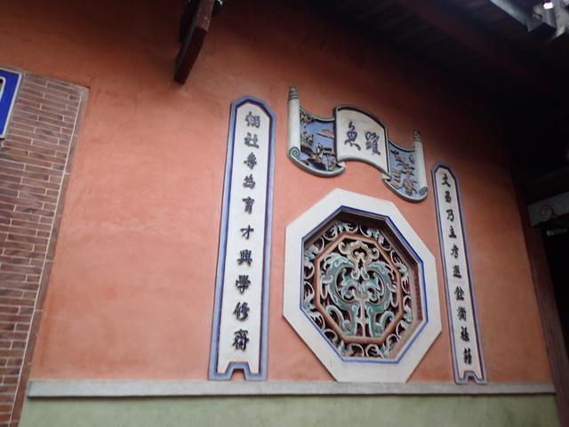 P5117023.JPG - 再訪---  北屯  文昌廟