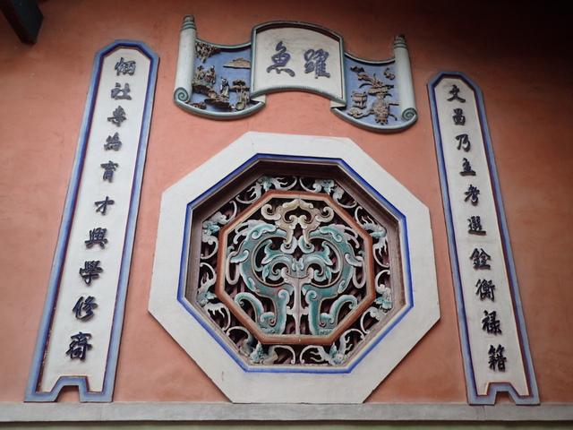 P5117026.JPG - 再訪---  北屯  文昌廟