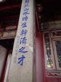 再訪---  北屯  文昌廟:P5116998.JPG
