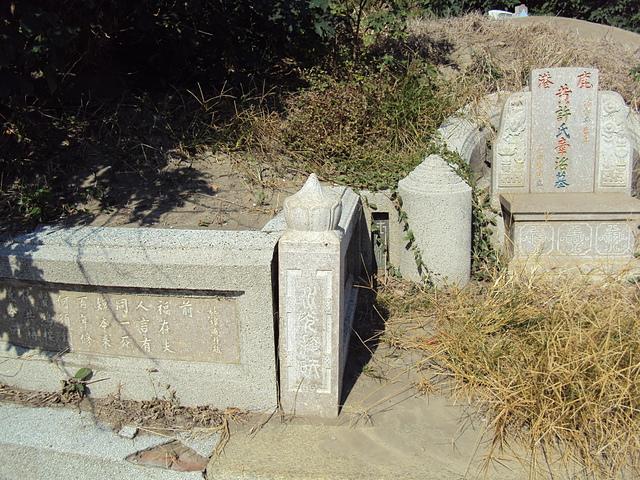DSC02197.JPG - 福興  秀厝地區古墓踏查