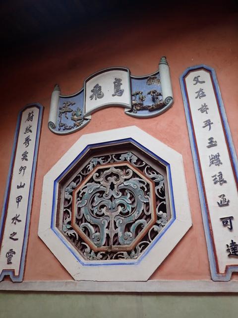 P5117033.JPG - 再訪---  北屯  文昌廟