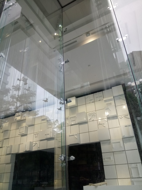 DSC_4372.JPG - 聯合報新大樓